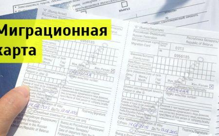 Получение патента на работу в новосибирске справка от нарколога для медицинской книжки